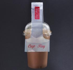 Delivery coffee bag